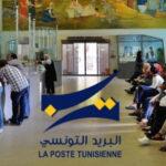 إضراب أعوان البريد: فتح 3 مكاتب استثنائيا