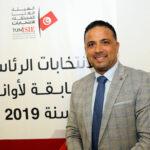 سيف الدين مخلوف : قتلة شكري بلعيد يُموّلون مُترشحين للانتخابات