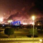 السعودية : توقف إنتاج وتصدير النفط إثر هجوم بطائرات مسيرة