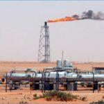 297 مليارا أرباح المؤسسة التونسية للانشطة البترولية سنة 2018