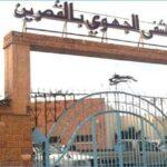 القصرين: مواطن يحاول إضرام النار في نفسه وفي إطار طبي بالمستشفى