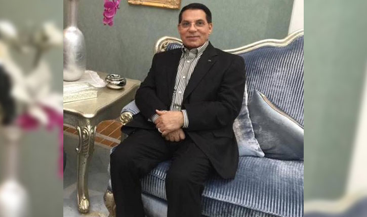 حزب عبير موسي ينعى بن علي