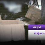 """فيديو: قناة العربية تبث وثائقيا حول """"الجهاز السري للنهضة"""""""
