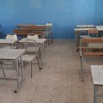 سليانة: اضراب جهوي بكل المدارس الابتدائية