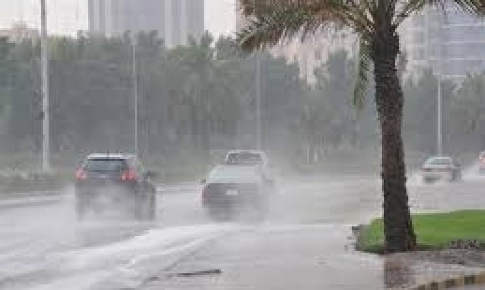 التقلبات الجوية : وزارة الداخلية تُحذر