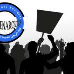 نقابة خريجي المدرسة الوطنية للإدارة تحتج وتُهدد بالتصعيد