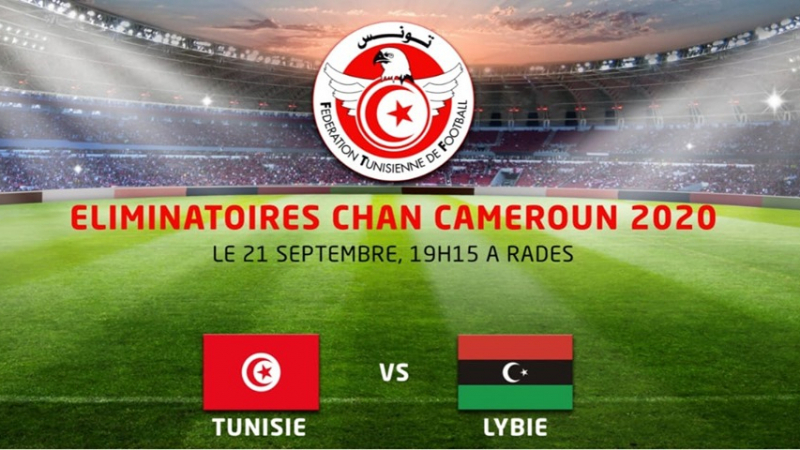 شان 2020: التشكيلة الأساسية للمنتخب في مباراة ليبيا