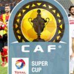 """الـ""""كاف"""" يُوضّح بخصوص مباراة السوبر الافريقي"""