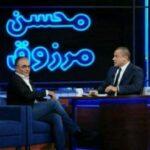 بسبب عبو ومرزوق وعبير موسي: الهايكا تُحذر قناة الحوار التونسي