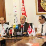 اجتماع بين الـisie ووزارة العدل والبنك المركزي والبريد والديوانة ولجنة التحاليل المالية