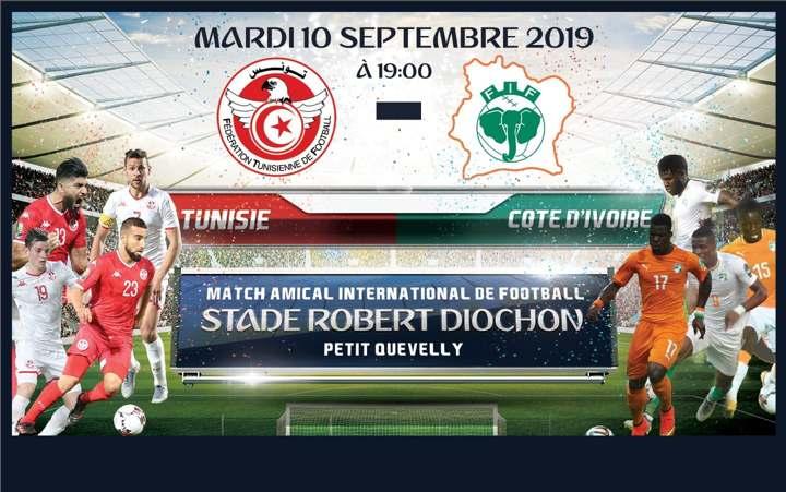 تونس تنهزم أمام الكوت ديفوار