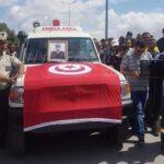 تشييع جنازة الشهيد نجيب الله الشارني (صور + فيديو)