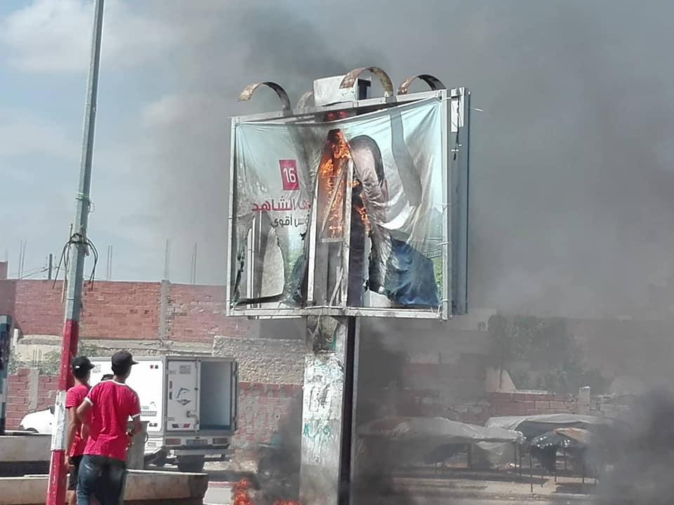 صور/ سيدي بوعلي: احتجاجات وحرق مُعلقات يوسف الشاهد الانتخابية