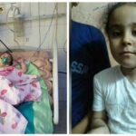 جريمة هزّت مصر: تُعذّب حفيدتها بوحشية وتحرقها حتى الموت !