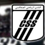 محكمة الاستئناف بتونس تُغرّم النادي الصفاقسي