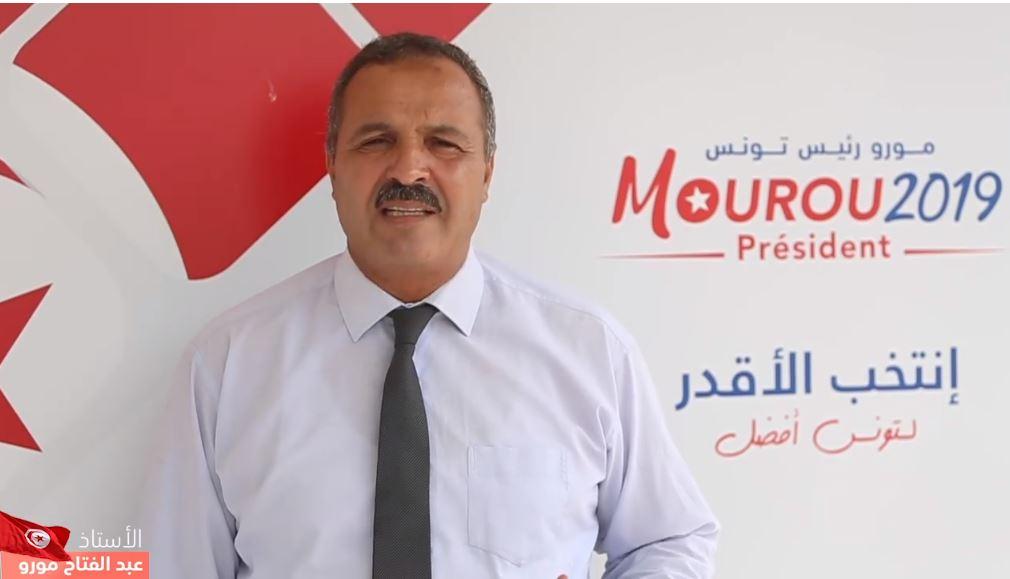 المكي : الذكاء الانتخابي في تغليب كفة مورو من بين 4 مُترشحي الثورة