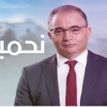 4 أيام قبل الصمت الانتخابي: حركة مشروع تونس تنشر تعهدات وبرنامج مرشحها