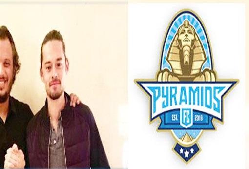 """هدّاف المنتخب التونسي الجديد بقميص """"بيراميدز"""" المصري"""
