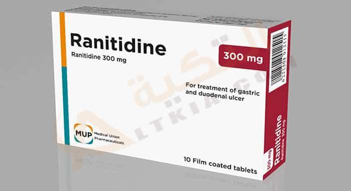 سحب أدوية خاصة بآلام المعدة من الصيدليات (وثيقة)