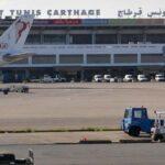 الكرامة القابضة تطرح بيع 80 % من شركة الخدمات الشرفية للمطارات