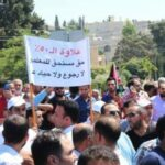 وصفتها بالفتات: نقابة التعليم بالأردن ترفض الزيادة في الأجور وتتبرع بها للحكومة