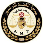 جمعية القضاة تدعو الى اضراب عام