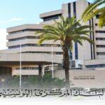 تعيين عضوين جديدين بمجلس إدارة البنك المركزي