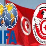 تصنيف الفيفا: تونس تحافظ على المركز 29 عالميا