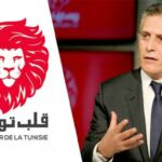 الisie تُجدد الدعوة لتمكين نبيل القروي من القيام بحملة انتخابية