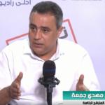 """مهدي جمعة: """"عمري ما قلت حاجة وما عملتهاش"""""""