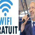 """بلدية تونس تُركّز أجهزة """"ويفي"""" بشارع الحبيب بورقيبة وحديقة """"البلفدير"""""""