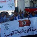 عشية الانتخابات : أعوان الديوانة يحتجون بكامل تراب الجمهورية