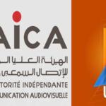 """الـ""""هايكا"""" تسلط خطيّة بـ 10 آلاف دينار على قناة """"تونسنا"""""""