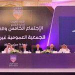 عبد العزيز الفيصل رئيسا للاتحاد العربي بالتزكية