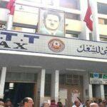 صفاقس: اتحاد الشغل يحشد منظوريه