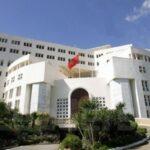 وزارة الخارجية: لا صحّة لخبر زيارة وفد شبابي إلى إسرائيل