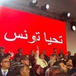 تحيا تونس يطرد 31 عضوا بمجلسه الوطني