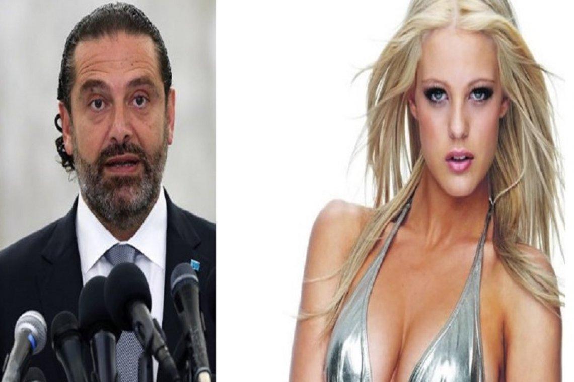 فضيحة تهز لبنان: سعد الحريري منح عارضة أزياء 16 مليون دولار