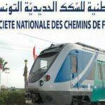 """الشركة الوطنية للسكك الحديدية تعتذر عن """"أحداث الاربعاء"""""""