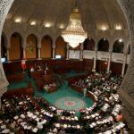 البرلمان: مواصلة مناقشة مشروع قانون المالية 2021