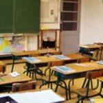 السبت القادم: تعليق الدروس بكافة المدارس والمعاهد العمومية