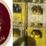 وزارة التجارة : 900 مليم سعر لتر الزيت المدعم وتطبيقة لمنع احتكاره