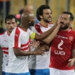 الأهلي يُورّط الاتحاد المصري بسبب الزمالك