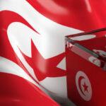 بوعسكر : الهيئة بصدد إصلاح خلل طرأ على منظومة تسجيل الناخبين