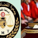 """جمعية القضاة تُحذر من الضغوطات والتشكيك ومن""""الاعلاميين الفاسدين"""""""