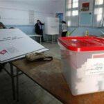 أبو ظبي : تغيير عوني مركز الاقتراع يومان قبل الانتخابات