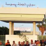 سوسة: غلق سوق الجملة أمام المُزوّدين بسبب اضراب الباعة