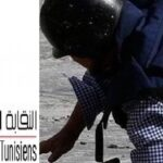 النقابة تستنكر الاعتداء على صحفيّين وتتهم أنصار قيس سعيّد