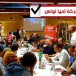 تحيا تونس بإيطاليا يتعهد بتخفيض أسعار التذاكر وبإحداث ملحق ديواني في القنصليات