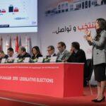 غدا : الإعلان عن النتائج الأولية للانتخابات التشريعية